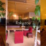 【終了】2019年2月10日(日)婚活パーティー「Raku-zou」大分市中央町