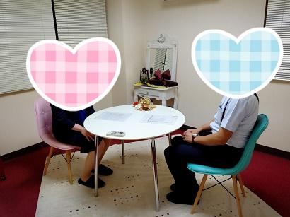 もの寂しい夏の終わり。   大分の結婚相談所で本格的な婚活するなら ...